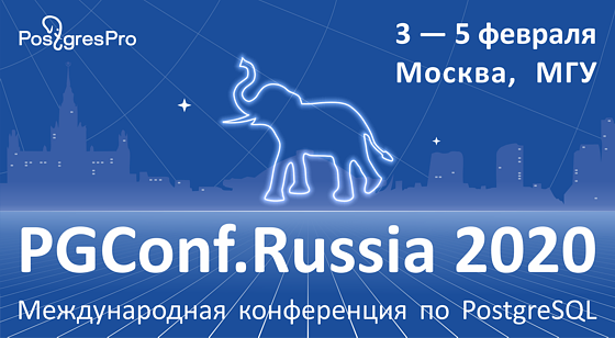 PGConf.RUSSIA 2020