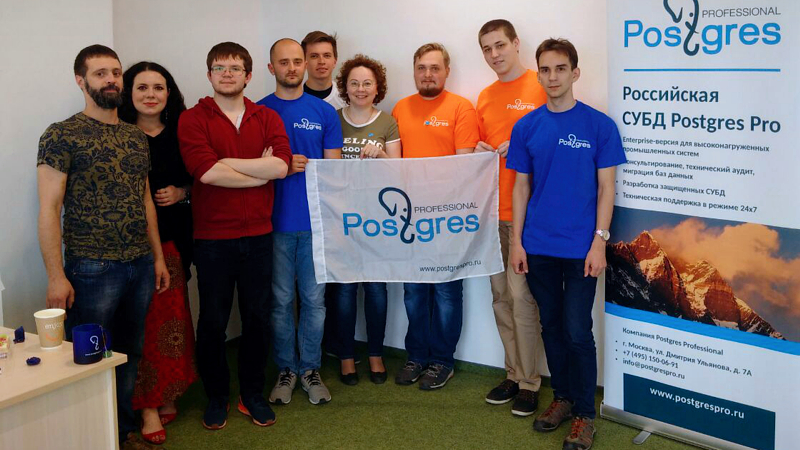 Команда Postgres Professional принимает пополнение в Иннополисе