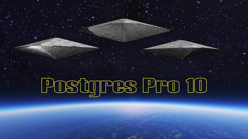 Вышла СУБД Postgres Pro Standard 10.1.1